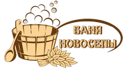 Дом баня Пермь Новоселы